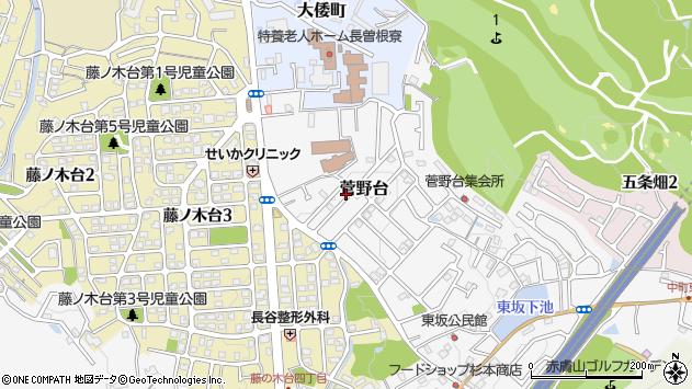 〒631-0043 奈良県奈良市菅野台の地図
