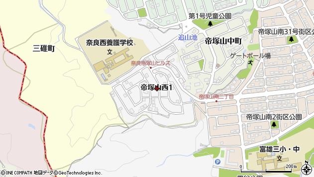 〒631-0066 奈良県奈良市帝塚山西の地図