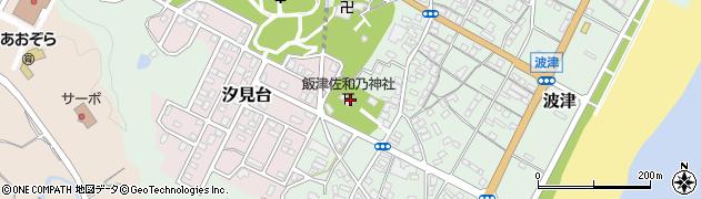 飯津佐和乃神社周辺の地図