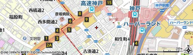 アルス神戸ハーバースクエア周辺の地図