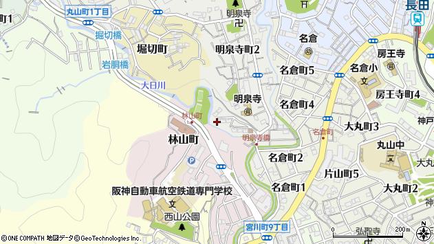 〒653-0884 兵庫県神戸市長田区明泉寺町の地図