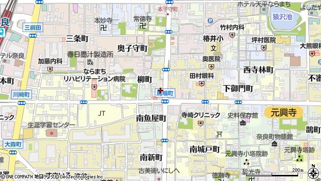 〒630-8354 奈良県奈良市馬場町の地図