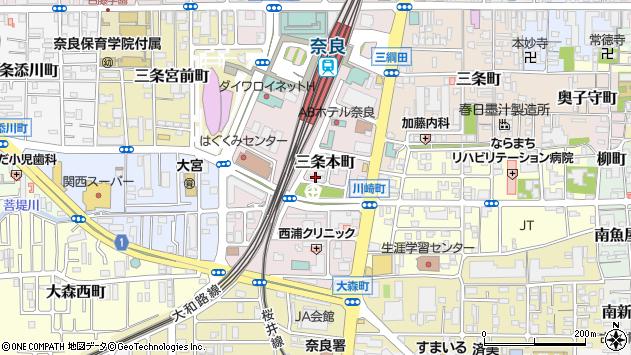 〒630-8122 奈良県奈良市三条本町の地図