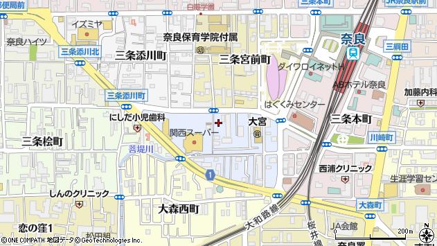 〒630-8123 奈良県奈良市三条大宮町の地図