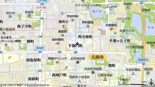 〒630-8365 奈良県奈良市下御門町の地図