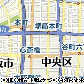 大阪府大阪市中央区南久宝寺町