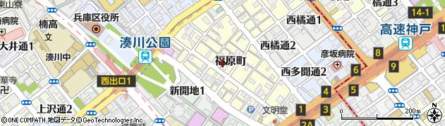 兵庫県神戸市兵庫区福原町周辺の地図