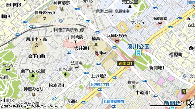 〒652-0045 兵庫県神戸市兵庫区松本通の地図