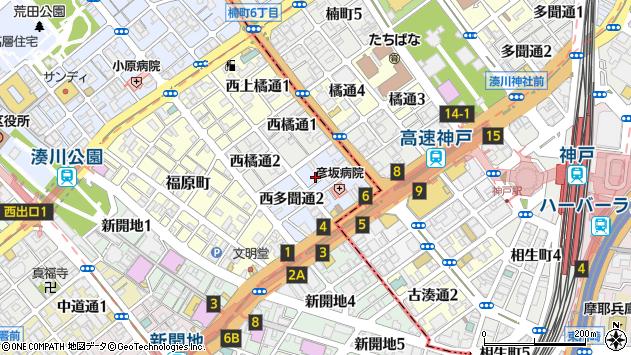 〒652-0035 兵庫県神戸市兵庫区西多聞通の地図