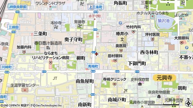 〒630-8345 奈良県奈良市西城戸町の地図