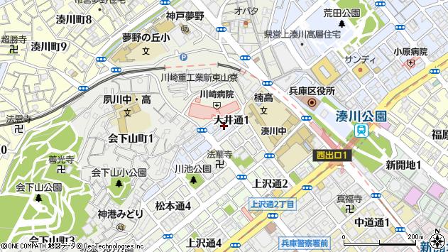 〒652-0044 兵庫県神戸市兵庫区大井通の地図
