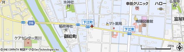 静岡県浜松市南区下江町周辺の地図