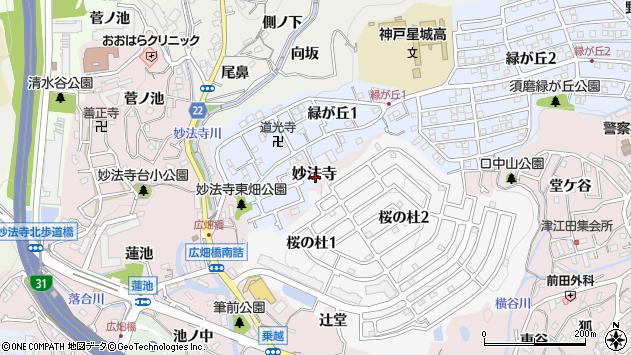 〒654-0121 兵庫県神戸市須磨区妙法寺の地図