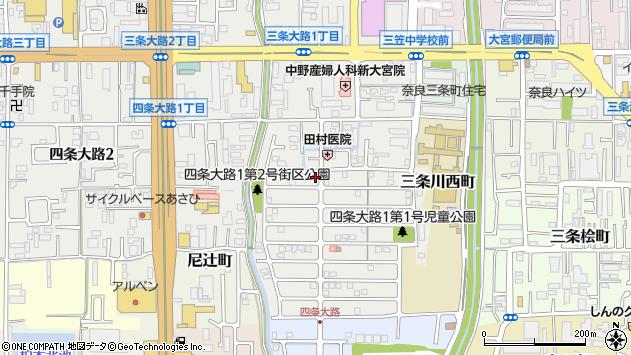 〒630-8014 奈良県奈良市四条大路の地図