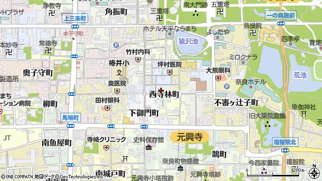 〒630-8372 奈良県奈良市西寺林町の地図