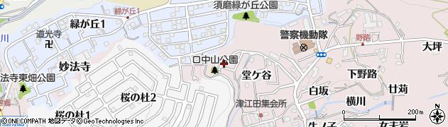 兵庫県神戸市須磨区妙法寺(口中ノ山)周辺の地図