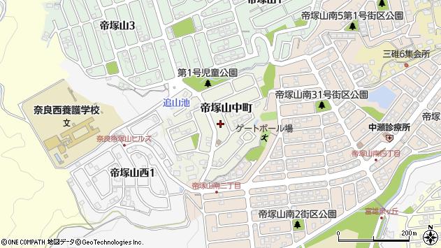 〒631-0063 奈良県奈良市帝塚山中町の地図