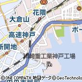 ソフマップ×コジマ神戸ハーバーランド店