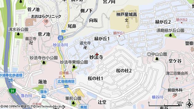 〒654-0113 兵庫県神戸市須磨区緑が丘の地図