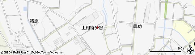 愛知県豊橋市西七根町(上相待ケ谷)周辺の地図