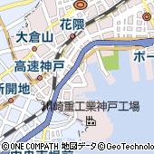 ソフマップ 神戸ハーバーランド店