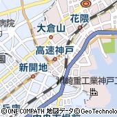 神戸高速鉄道株式会社総務企画部