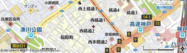 兵庫県神戸市兵庫区西橘通周辺の地図
