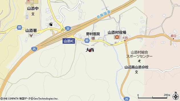 〒630-2344 奈良県山辺郡山添村大西の地図