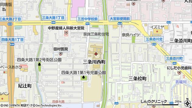 〒630-8125 奈良県奈良市三条川西町の地図