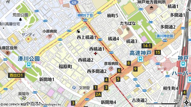 〒652-0034 兵庫県神戸市兵庫区西橘通の地図