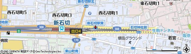 新石切駅東周辺の地図