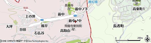 兵庫県神戸市須磨区妙法寺(藪中ノ中)周辺の地図