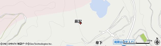 愛知県田原市田原町(蕨沢)周辺の地図