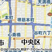 在大阪タイ王国総領事館