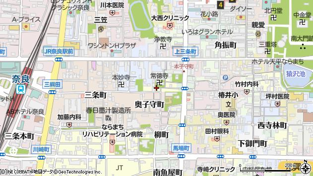〒630-8232 奈良県奈良市北向町の地図