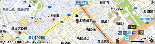 兵庫県神戸市兵庫区西上橘通周辺の地図