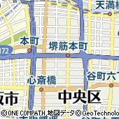 大阪府大阪市中央区久太郎町