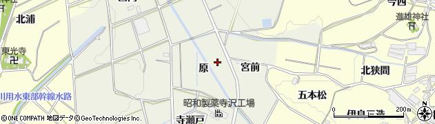 愛知県豊橋市寺沢町(原)周辺の地図