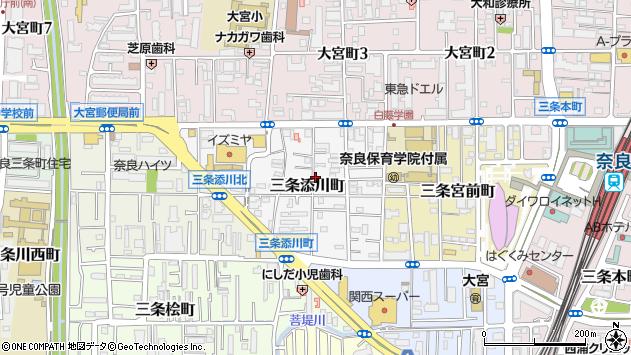 〒630-8127 奈良県奈良市三条添川町の地図