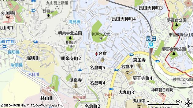 〒653-0882 兵庫県神戸市長田区長田天神町の地図
