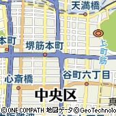 大阪府大阪市中央区