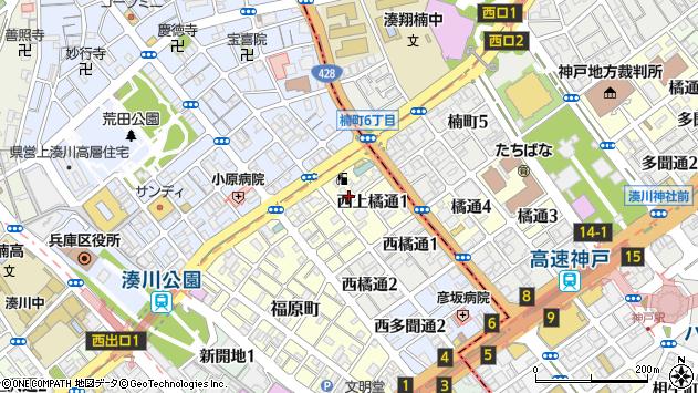 〒652-0033 兵庫県神戸市兵庫区西上橘通の地図
