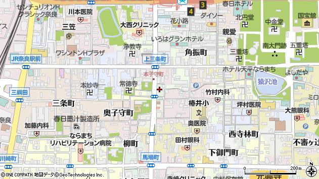 〒630-8231 奈良県奈良市本子守町の地図