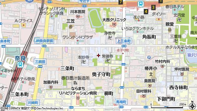 〒630-8236 奈良県奈良市下三条町の地図