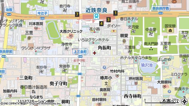 〒630-8224 奈良県奈良市角振町の地図