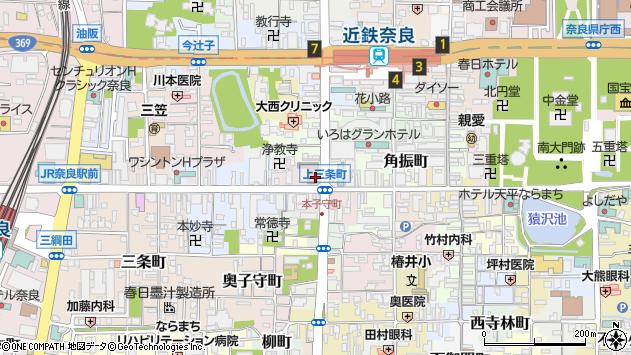 〒630-8228 奈良県奈良市上三条町の地図