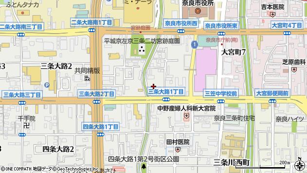 〒630-8013 奈良県奈良市三条大路の地図
