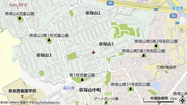 〒631-0062 奈良県奈良市帝塚山の地図