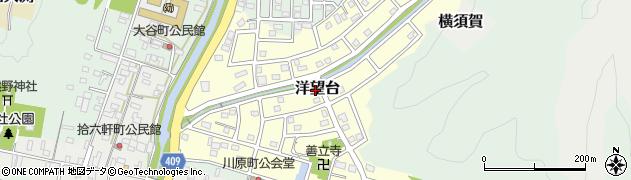 静岡県掛川市洋望台周辺の地図