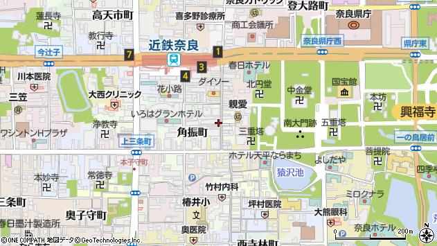 〒630-8216 奈良県奈良市東向南町の地図